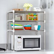 蜗家碳钢微波炉架 微波炉置物架 厨房置物层架 收纳架储物架