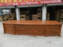 商业办公家具老板台 刺猬紫檀红木家具 大班台红木书桌守景旃桌