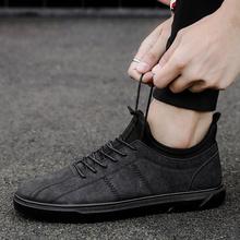 秋季新款韩版潮流板鞋男士休闲鞋百搭学生帆布鞋低帮透气布鞋潮鞋