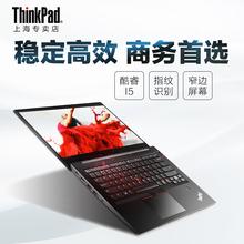 联想ThinkPad R480 1ACD 酷睿I5 14.1英寸联想轻薄便携专业商务办公手提笔记本电脑
