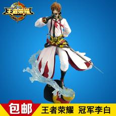 包邮 全新盒装王者荣耀冠军李白青莲剑仙千年之狐凤求凰手办模型