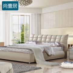 尚壹居 真皮床 皮床软床婚床1.8米双人床 小户型储物床 高箱床818