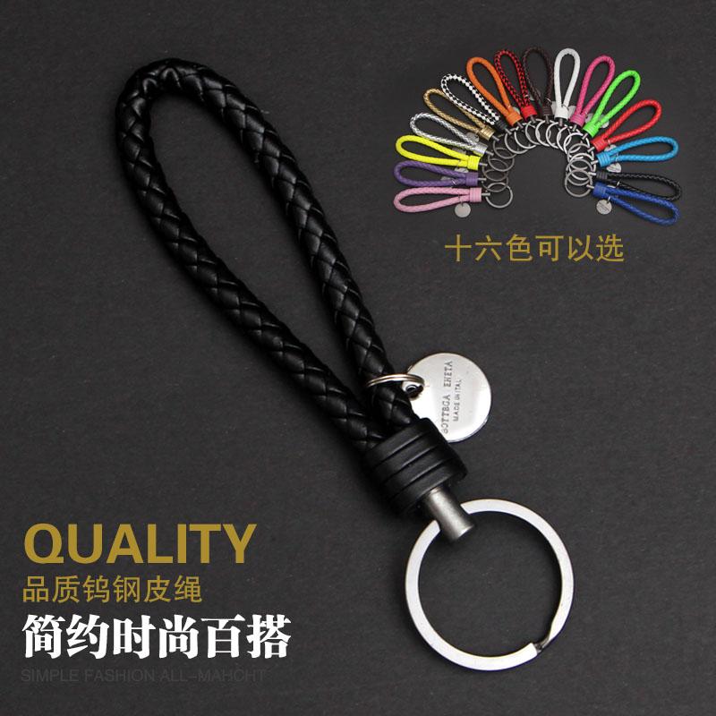 高档手工编织绳钨钢钥匙扣创意汽车钥匙圈男士女士情侣钥匙链礼物