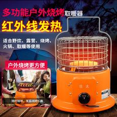 仕太燃气取暖器 天然气烤火炉 家用便携式液化气取暖炉燃气烤火炉