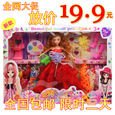 换装芭芘娃娃套装大礼盒别墅城堡巴比公主儿童女孩玩具婚纱洋娃娃