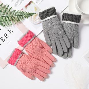 手套女冬季触屏保暖加厚秋冬针织学生可爱韩版洋气防寒骑开车手套