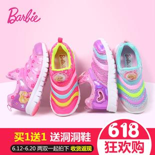 正品折扣网:芭比童鞋毛毛虫童鞋儿童运动鞋2017夏季新款女童网鞋中小童鞋春季