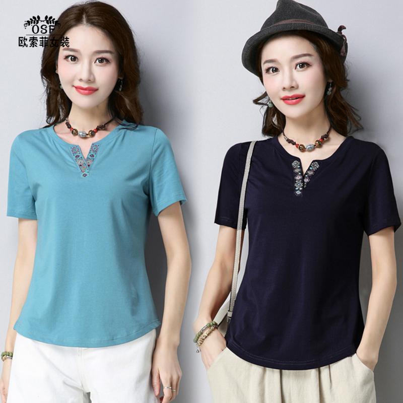时尚妈妈装夏季新品短袖棉t袖大码修身中年女装半袖打底衫30-40岁图片