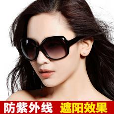 【天天特价】太阳镜女2016新款时尚大框圆脸驾驶防紫外线修脸墨镜