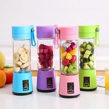 迷你榨汁机厨房电器便携式果汁机杯充电多功能孕妇辅食机水果果汁