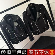 New Spring and Autumn Zheng Shuang Star locomotive jacket with Korean fashion leather jacket