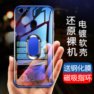 oppoa79手机壳oppo a73t保护硅胶套a73m防摔opa透明kt软壳a79k男oppa女款oppa全包边oopoa简约opooa超薄opopa