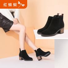 红蜻蜓女靴2018冬季新款加绒保暖高跟短靴女牛反绒切尔西靴棉靴子