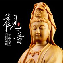 小叶黄杨木雕家居客厅守镜窨淌止ひ掌饭┓罘缢佛像摆件观音菩萨