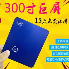 美迪D6便携微型高清1080P手持投影仪家用 办公教学小型迷你投影机