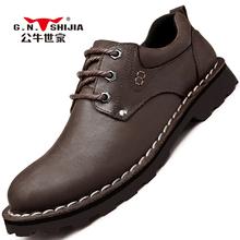 公牛世家男鞋秋季工装鞋低帮休闲大头皮鞋男英伦潮流系带真皮鞋子