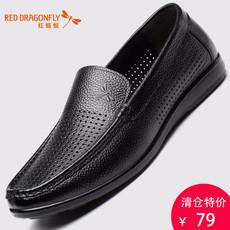 红蜻蜓男鞋 正品夏季新款镂空皮鞋 套脚商务休闲鞋透气真皮凉鞋子