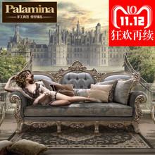 欧式沙发组合 简欧布艺沙发 美式布艺全实木风格沙发客厅整装奢华