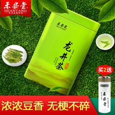 禾安堂250g 浓香龙井茶绿茶2017新茶叶正宗春茶雨前西湖礼盒