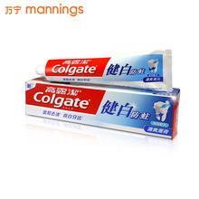 高露洁健白防蛀牙膏140g 温和去渍亮白牙齿