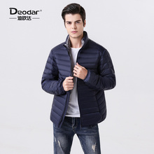 Dioda genuine down jacket men's short style 2018 new self-cultivation warm winter explosive jacket DX7201