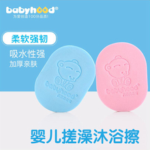 Rubbing bath towel, rubbing bath artifact, bathing, strong rubbing mud sponge, shampooing, brushing baby, neonatal rubbing grey baby articles