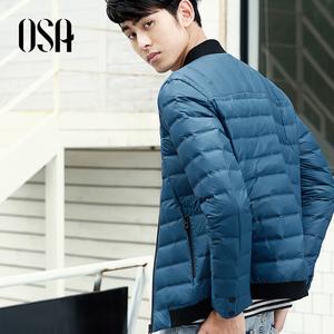 OSA欧莎2017冬季新款男装罗纹棒球领时尚休闲短款轻薄羽绒服男