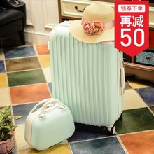 Suitcase pull-rod suitcase universal wheel suitcase female code Korean Version cute 20 suitcase suitcase bag 24 inches 22
