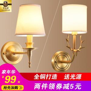 壁灯卧室床头灯大气现代简约全铜鹿头欧美式客厅楼梯过道墙壁灯具壁灯