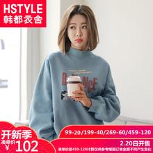 韩都衣舍2019春装新款韩版女装上衣半高领宽松套头卫衣JZ11256瑭