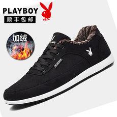 花花公子品牌男鞋中学生运动鞋冬季男士休闲鞋加绒保暖板鞋棉鞋男