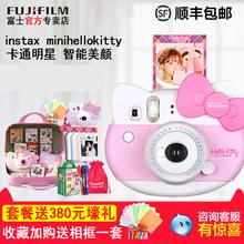 富士hello Kitty猫头 儿童拍立得美颜相机 套餐含立拍立得相机纸