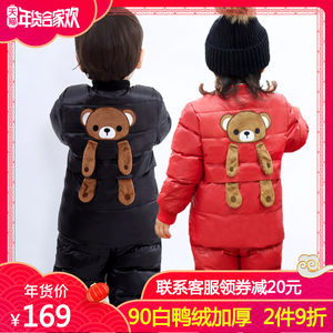 婴儿羽绒服套装1-3女童<span class=H>内胆</span>轻薄男童装小儿童外套秋冬4女宝宝冬装