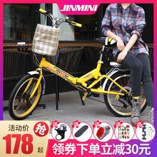 折叠自行车女式成年人减震超轻便携小型20寸男青少年学生代步单车
