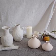 我家住在美术馆 素坯手工陶瓷韩风花瓶民宿工作室chic饰品摆件