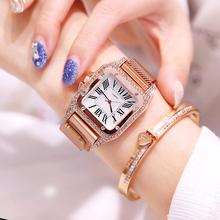 手表女学生ins风韩版 简约时尚 潮流防水水钻石英女表抖音网红同款