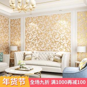 背景墙壁纸3d立体无纺布 span class=h>墙纸 /span>客厅卧室欧式壁纸