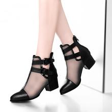 贝鸵春夏季新款中跟包头凉鞋女粗跟网纱真皮女鞋牛皮高跟鱼嘴凉靴