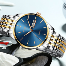 New Waterproof Quartz Watch Fashion New Business Quartz Watch Men's Watch