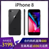 合约限时低至3199元 苹果iPhone8 A1863 深空灰色金色银色 闪送2小时达 苹果Apple 上海百家门店可自提