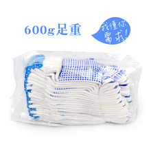 Labor Protection Cotton Thread Glove Belt Adhesive Anti-skid and Wear-resistant Point Plastic Thickening Labor Site Handling Work Industrial Male