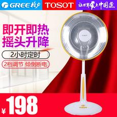 格力小太阳电暖器NSH-10A1取暖器 电暖气 升降 暗光电热器