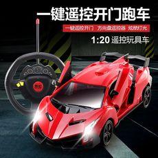 儿童玩具车遥控汽车充电方向盘一键开门偏移耐摔赛车模型跑车男孩
