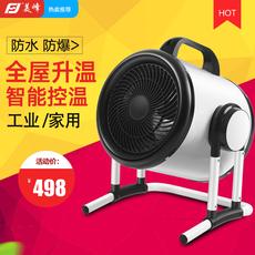 美峰BGP1403工业取暖器暖风机浴室家用厂房节能商业烘干机