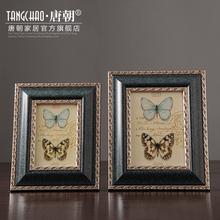 唐朝家居 欧式现代简约创意守局3寸6寸7寸蝴蝶照片相架相框摆台