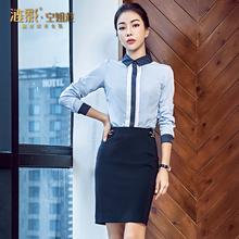 涟影职业装衬衫OL长袖正装套装套裙商务工作服时尚工装春装新款女