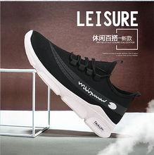 男鞋新款春季男鞋子透气跑步鞋潮流休闲男鞋时尚帆布鞋板鞋网鞋子