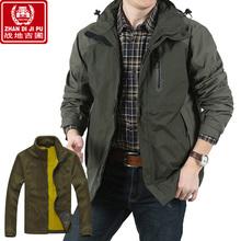 战地吉圃运动冲锋衣男三合一户外登山服秋冬季男士外套加厚两件套