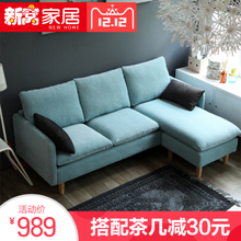 小型沙发小客厅出租房布艺沙发经济型小户型转角简易三人北欧简约