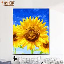 向日葵蓝天 diy数字油画花卉风景家居饰品宾馆客厅卧室手绘装 饰画